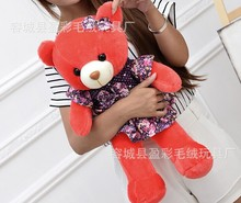 lovely red bear toy teddy bear with flower skirt cute red bear doll gift doll about