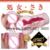 NPG Masculino Masturbador brinquedos Sexuais para homens Silicone Vagina Real Buceta e Bolso Buceta Copo Masturbação Ânus Anal Produto Do Sexo para o Homem
