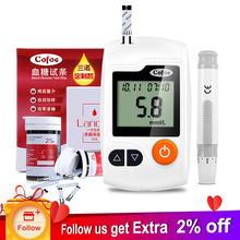Cofoe Yili глюкометр с Тесты полосы и Ланцеты иглы медицинский сахара в крови монитор глюкометр диабетический тестер