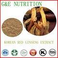 Высокое Качество Pure Natural Korean Red Ginseng Extract 10:1 300 г