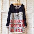 2016 Korean version of the new winter maternity Korean Sen female deer snow wind stitching loose big yards wool sweater dress
