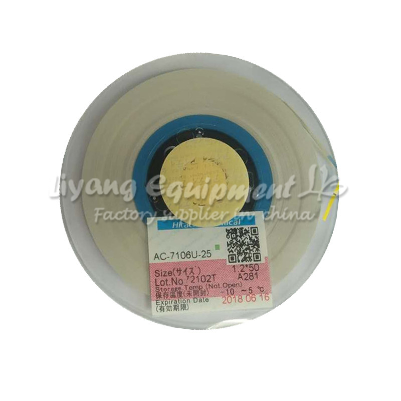 Original ACF AC-7106U-25 1.2MM*50M TAPE for mobile phone lcd repair tools original acf ac 11800y 16 1 0mmx100m tape