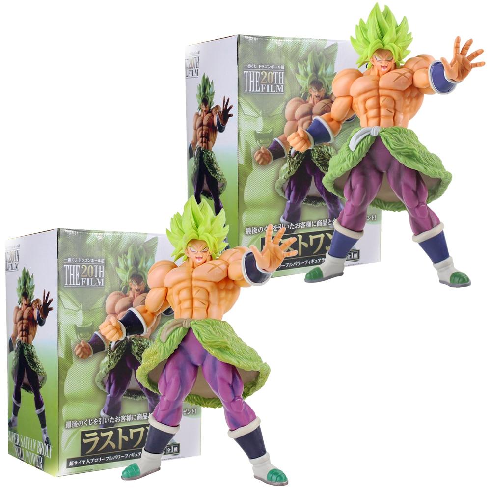 32cm New Hot Toy Anime Dragon Ball Z Super Saiyan The 20th Film Full Power Broly