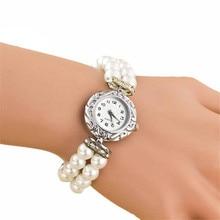Irisshine женские часы модные женские студенческие красивые модные брендовые новые золотые жемчужные кварцевые часы-браслет Популярные A20