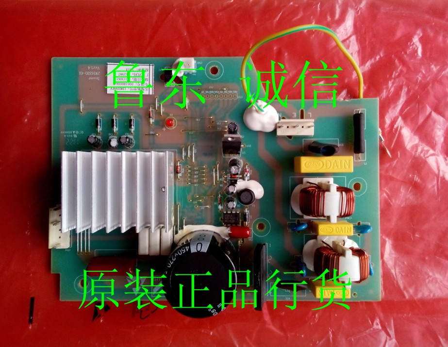 Haier refrigerator inverter board power supply board control board main control board 0061800064 pro100m inverter md028nt37g motherboard cpu board control board 37kw