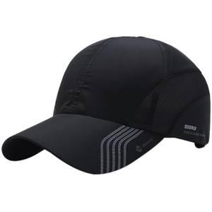 c919eaf93e0ae7 Summer Golf Cap For Fishing Climbing Hiking Male   Women Baseball Cap