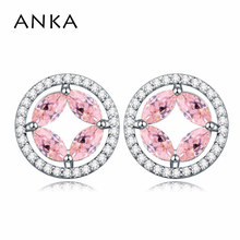 ANKA brand small romantic shining top zircon stud earrings for women luxury cute charm earrings fashion jewelry girl gift 108328 anka brand romantic flower earrings luxury wave women drop earrings rose gold color charm top zirconia fashion jewelry 26081