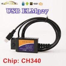 Показателя viecar гарантия 1 год ELM327 USB ELM 327 Чип CH340 OBD2/OBDII V1.5 автоматический диагностический Интерфейс сканер Code Reader