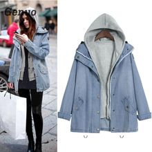 Genuo Hooded Drawstring Autumn Trends Jeans Coat Swish Pockets Two Piece 2018 Blue Long Sleeve Single Breasted Denim Jacket