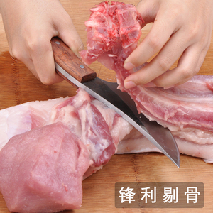 Image 5 - JapaneseHigh carbon thép rèn dao làm bằng tay bởi đầu bếp đường, thái lát với dao nhà bếp dao đồ tể