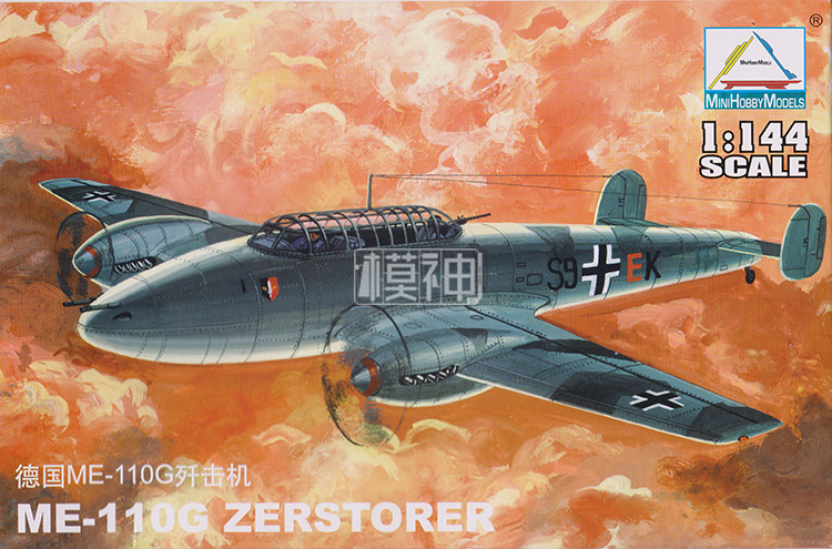 1: 144 Germany ME-110G ZERSTORER Fighter World War II Military Assembly Aircraft Model 80402