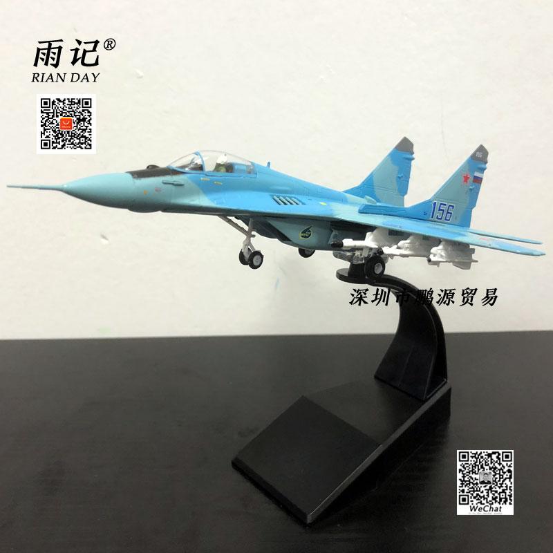 MiG-29 (3)