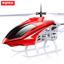 SYMA Official S39 2.4GHz 3CH RC Helicopter with Gyro Led Flashing Aluminum Anti-Shock Remote Control Toy Kids Gift original red white syma s39 2 4g 3ch rc helicopter gyro led flashing aluminum anti shock remote control toy rc drone dron