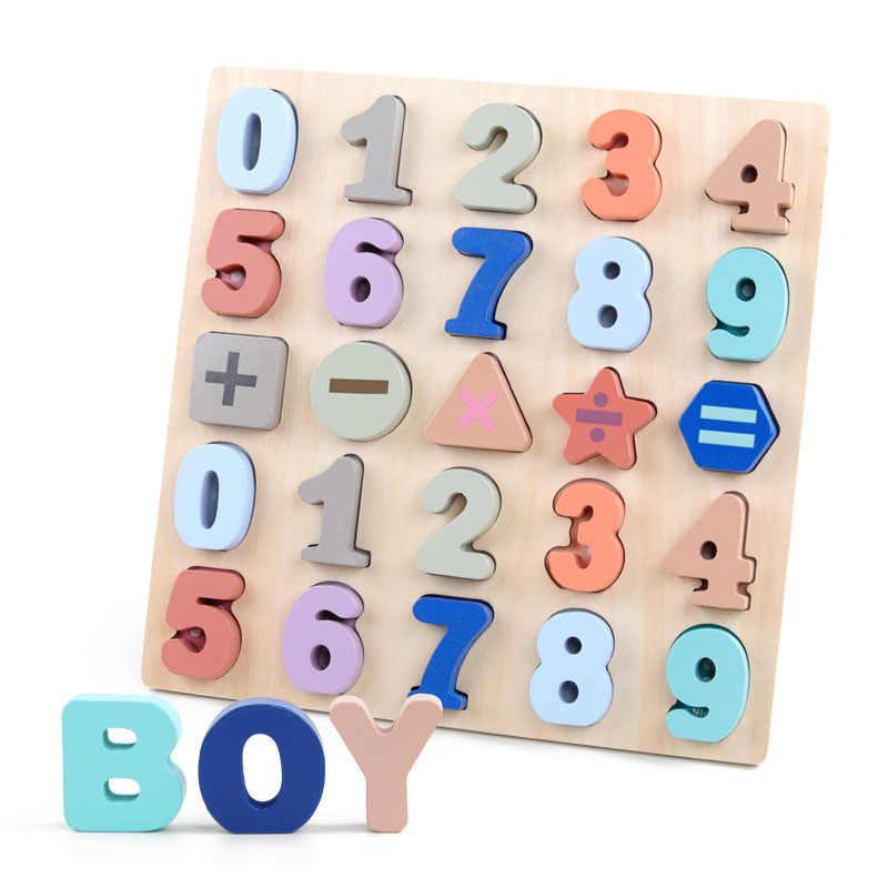 DDWE 30*30 ซม. ความรู้ความเข้าใจปริศนาไม้ตัวอักษร puzzle การเรียนรู้ตัวอักษรภาษาอังกฤษ Montessori ก่อนวัยเรียนของเล่นเด็กของขวัญ