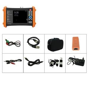 Image 5 - 7inch CCTV camera tester 8MP video Tester TVI CVI 5MP AHD 2MP SDI ahd monitor Camera HDMI Call OSD menu UTP monitor for cctv