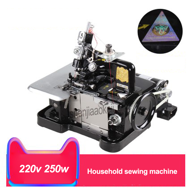 Household mini electric sewing machine Desktop Smal home three-line overlock stitching edge sewing machines 220v 250w 1pc