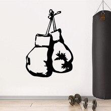 American-Style boxing Vinyl Self Adhesive Wallpaper Kids Room Nature Decor Art Decals
