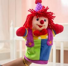 Baby hand puppet doll stuffed toy clown kindergarten early childhood toy
