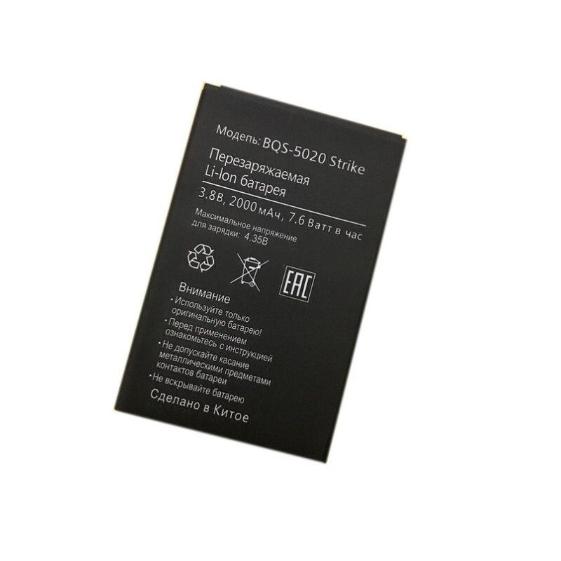 BQS-5020 Battery For BQ Strike BQS 5020 BQS-5020 Strike Batterie Bateria Accumulator AKKU 2000mAh