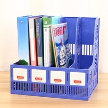 Creative Bookends Multifunctional storage Plastic document management rack 4 compartments design office supplies