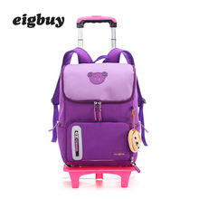 2-6 Kids Boys Girls Trolley School Bag Luggage Backpack Latest Removable Backpacks For Children School Bags 2/6 Wheels Stairs недорого