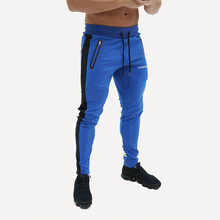Bottoms Joggers Casual Trousers