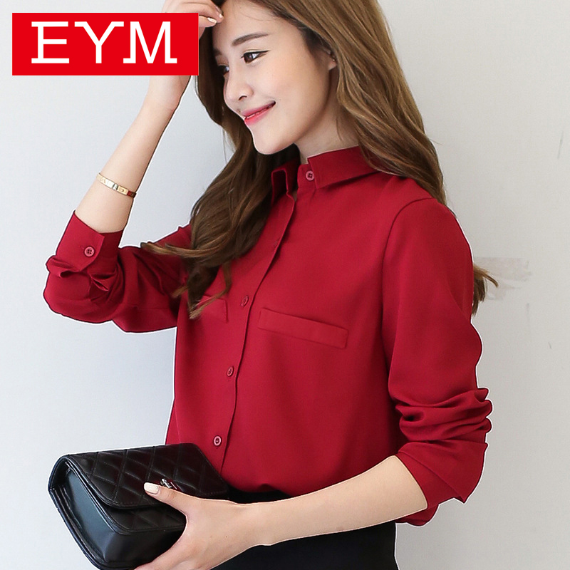 Brand Women Blouse 2018 Nya Casual Women's Long Sleeved Solid Shirt Plus Size Blusar Ladies Office OL Style Skjortor Blusas