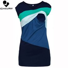 Chivry Maternity Tops Breastfeeding Clothes Patchwork Sleeveless Pregnant Clothes Summer Women Nursing Tops Pregnancy T Shirt