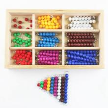 Montessori Beads Box Materials Wooden Colored Preschool Sensorial Educational Toys For Children Silian
