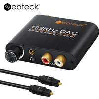 Aluminum Digital To Analog Converter Toslink Coaxial Input RCA Output With Volume Control With 3 5mm