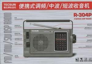 Image 5 - TECSUN R 304 R 304P High Sensitivity FM Radio MW/SW Radio Receiver With Built In Speaker