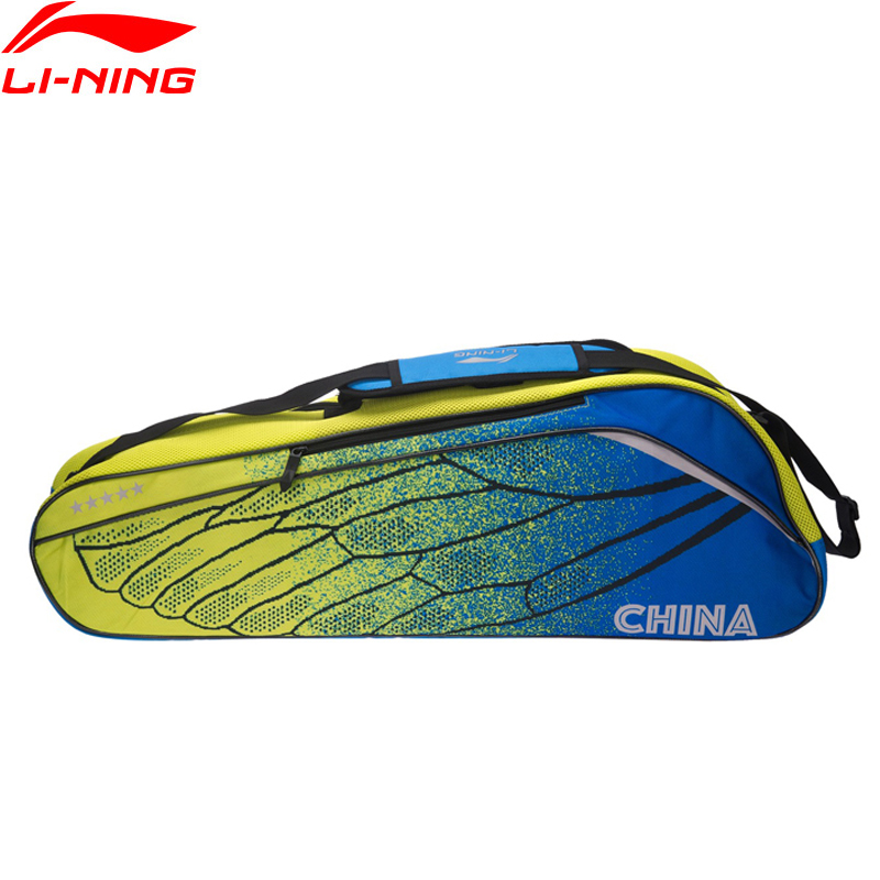 Li-Ning Badminton Racket Bag Essentials Polyester 3 Rackets Load Professional Sports Athletic Racquet Bag ABJM096 ZYF206