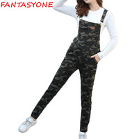 2XL 2017 Spring Women Casual Pants Plus Size Military Camouflage Women Pants Slim Fit Joggers For