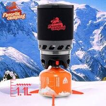 Skazka Ourdoor кемпинг газовая плита 1100 мл пожаров система приготовления пищи и портативная газовая горелка Высокая мощность печи Кемпинг плита пакет-02