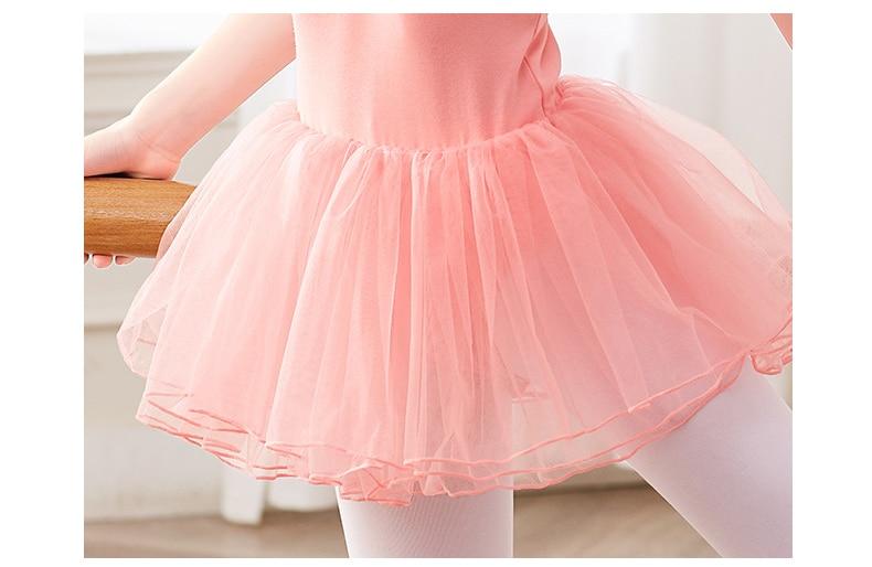 【酷系羞莎】D系列芭蕾韩版纱裙详情页_05