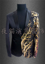 men blazer Male formal dress costume men's clothing paillette suits clothes for singer dancer performance party nightclub bar