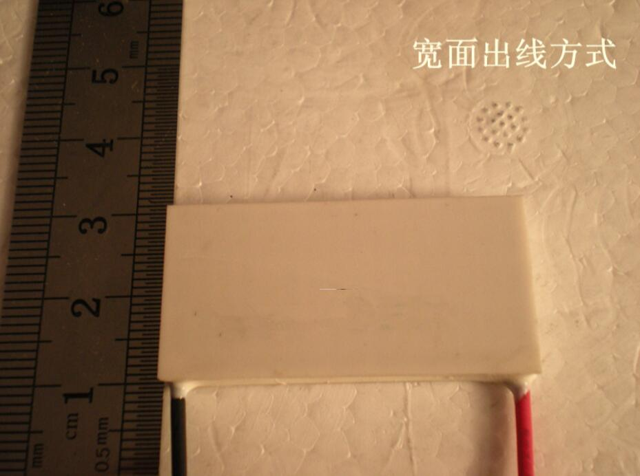 20x40mm semiconductor cooling chips for font b beauty b font handle