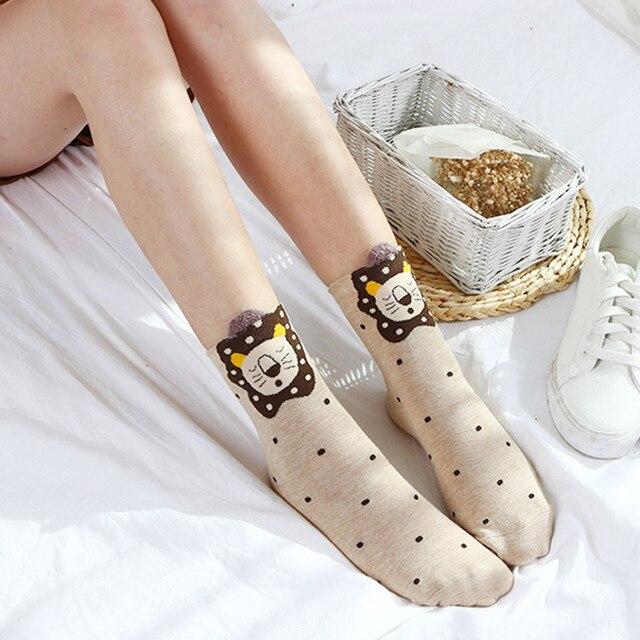 brixini.com - Dogs, Cats & Friends Short Cotton Socks
