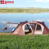 Family Outdoor Camping Tent for 8 Persons Multiplayer Anti Rainstorm Traveling Waterproof Ripstop Camping Hiking Large Tent