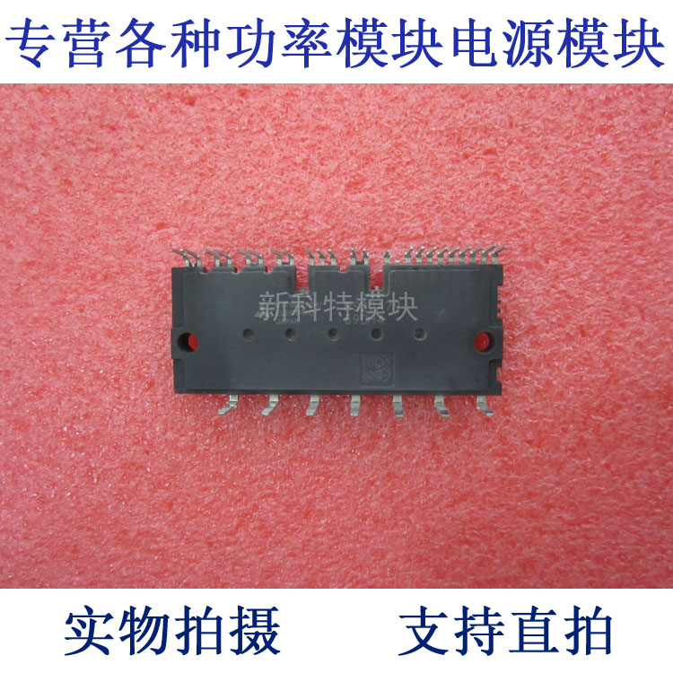 PS22A79 50A1200V 6 unit IPM frequency conversion speed regulating module qm100tx1 hb 100a500v 6 element darlington frequency conversion speed control module