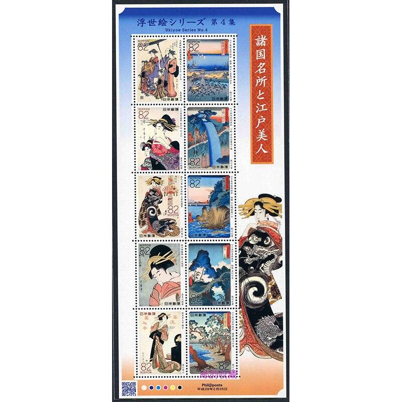 Mini sheet Japan postage stamps 2016 Ukiyo Series (No.4)