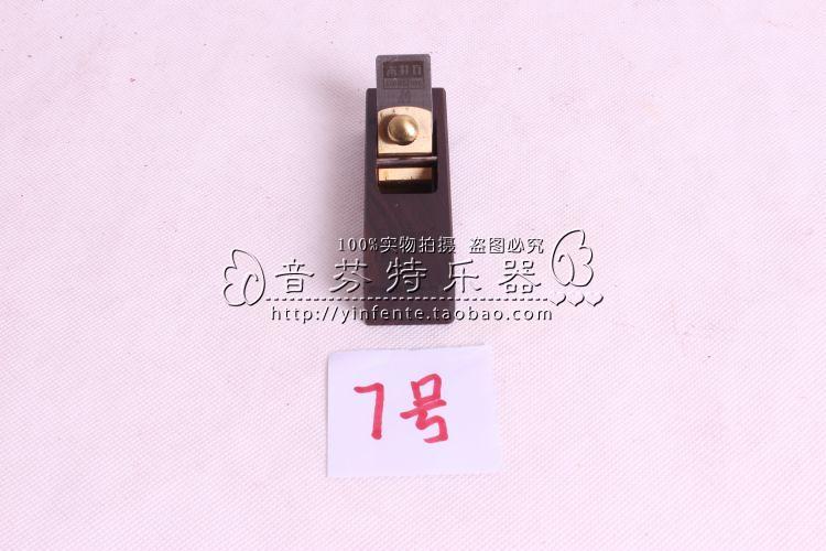 все цены на  wood tool Japanese style calamander shavians small flat  онлайн
