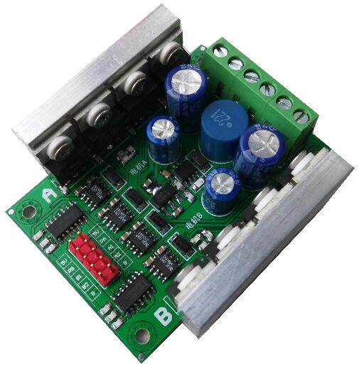 DC motor drive module DC motor drive 20A/500W high power governor dual цена