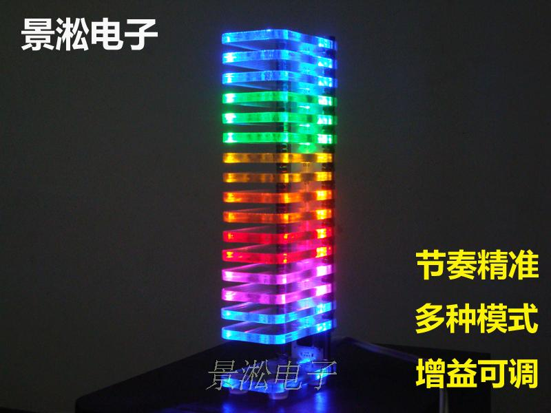 KS16 Fantasy Crystal sound column light LED music spectrum level shows the electronic production of DIY kit VU tower the future sound of london the future sound of london teachings from the electronic brain