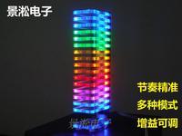 KS16 Fantasy Crystal Sound Column Light LED Music Spectrum Level Shows The Electronic Production Of DIY