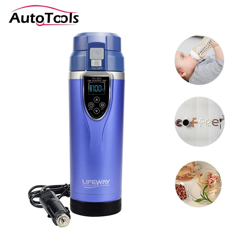 휴대용 자동차 난방 컵 350 ml 조정 가능한 온도 끓는 머그잔 자동차 전기 주전자 커피 차 컵 자동차 액세서리