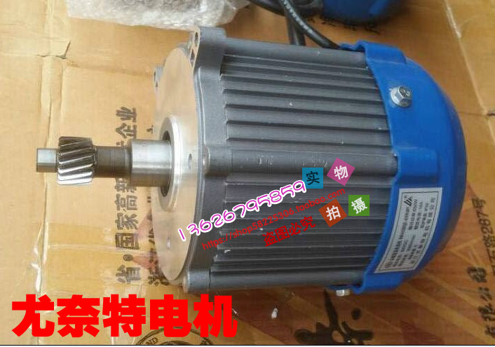 Permanent Magnet Dc48v 60v Motor Bm1418hqf-750w/500w/650w/ Differential Motor Motor Head Motors & Parts Dc Motor