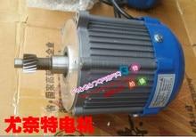 Permanent magnet DC48V 60V motor BM1418HQF-750W/500W/650W/ Differential Motor head