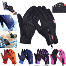 Winter Touch Screen Windproof Outdoor Sport Gloves Thick Warm Mittens Women Man Unisex Anti-slip Waterproof Glove Motorcycle cheap MFS MOTOR Polyester Cotton
