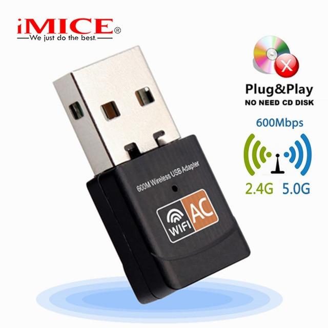 Inalámbrico adaptador WiFi USB 600 Mbps wi-fi Dongle PC tarjeta de red wifi de doble banda de 5 Ghz adaptador Lan USB ethernet receptor AC Wi-Fi